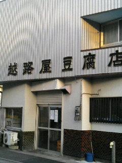 名店っす(^ω^)